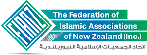 FIANZ Halal Certificate